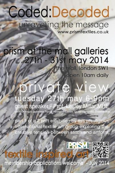 Prism Textiles Exhibition